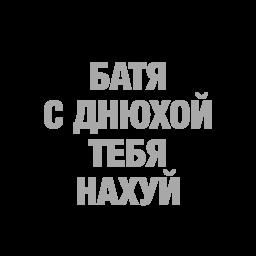 ty chjo stickers telegram 10