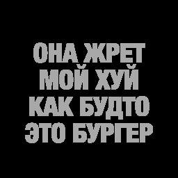 ty chjo stickers telegram 11