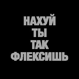 ty chjo stickers telegram 12