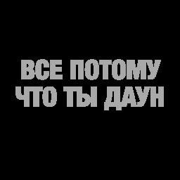 ty chjo stickers telegram 14