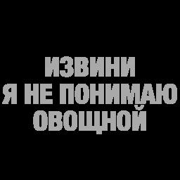 ty chjo stickers telegram 15