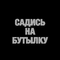 ty chjo stickers telegram 18