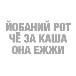 ty chjo stickers telegram 20