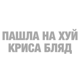 ty chjo stickers telegram 21