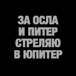ty chjo stickers telegram 22