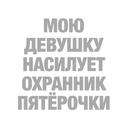 ty chjo stickers telegram 23