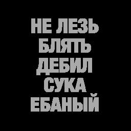 ty chjo stickers telegram 24