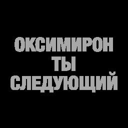 ty chjo stickers telegram 27
