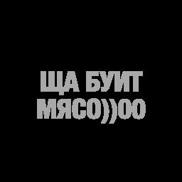ty chjo stickers telegram 28