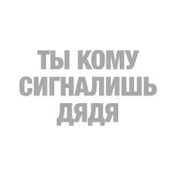 ty chjo stickers telegram 29