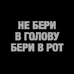 ty chjo stickers telegram 30