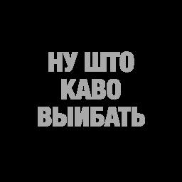 ty chjo stickers telegram 31