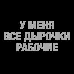 ty chjo stickers telegram 32