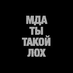 ty chjo stickers telegram 35