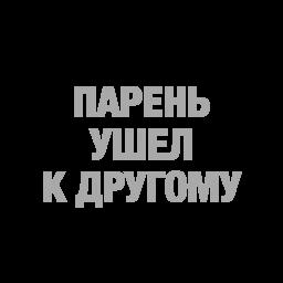 ty chjo stickers telegram 36