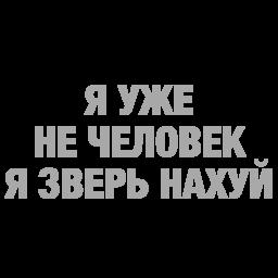 ty chjo stickers telegram 38