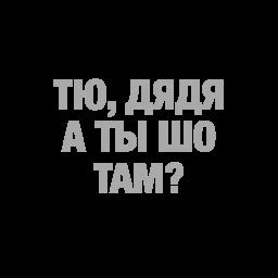 ty chjo stickers telegram 39