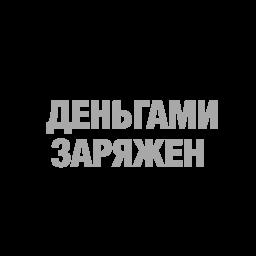 ty chjo stickers telegram 40