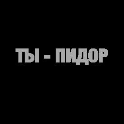 ty chjo stickers telegram 41