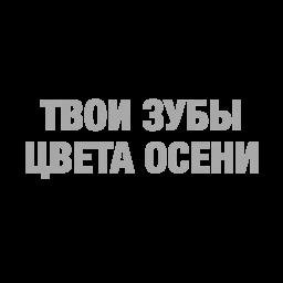 ty chjo stickers telegram 42