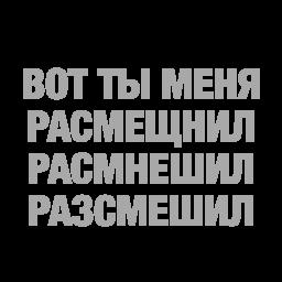 ty chjo stickers telegram 43