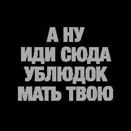ty chjo stickers telegram 44