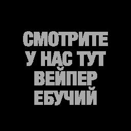 ty chjo stickers telegram 46