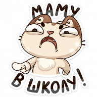 uchebnye budni stickers telegram 10