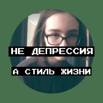 Стикеры Винишко Тян