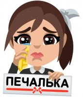 vk faces stickers telegram 02