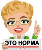 vk faces stickers telegram 04