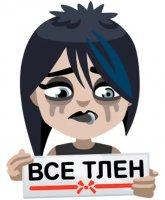 vk faces stickers telegram 08