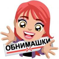 vk faces stickers telegram 11