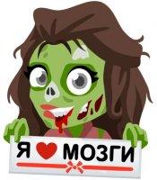 vk faces stickers telegram 14