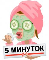 vk faces stickers telegram 17