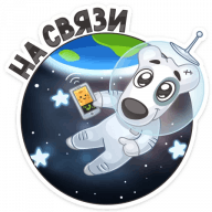 vk mobajl stickers telegram 14