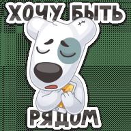 vk mobajl stickers telegram 28