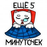 vljublennye kotiki stickers telegram 10