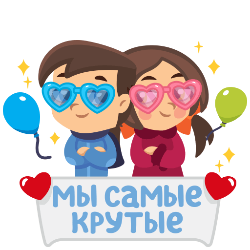 vljubljonnye stickers telegram 04