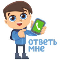 vljubljonnye stickers telegram 20