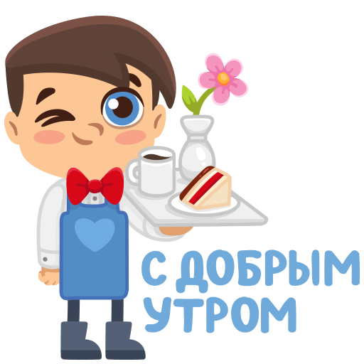 vljubljonnye stickers telegram 21