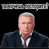 zhirinovskij stickers telegram