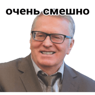 zhirinovskij stickers telegram 02