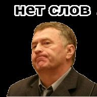 zhirinovskij stickers telegram 03