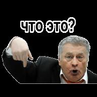 zhirinovskij stickers telegram 04