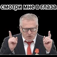 zhirinovskij stickers telegram 05