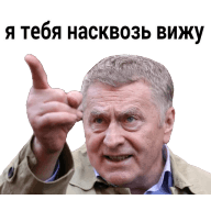 zhirinovskij stickers telegram 06
