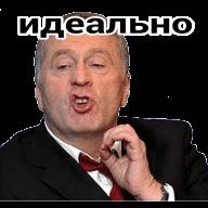 zhirinovskij stickers telegram 08