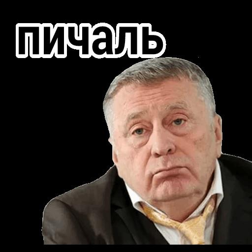 zhirinovskij stickers telegram 13