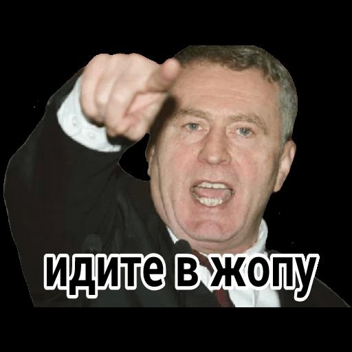 zhirinovskij stickers telegram 14